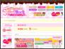 【堺/堺東】セクキャバ求人バイト情報「Sプリワーク」