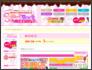 【吹田/江坂】 セクキャバ求人情報「Sプリワーク」