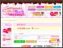【奈良】 セクキャバ求人バイト情報「Sプリワーク」