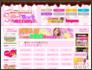 【京都】 セクキャバ求人バイト情報「Sプリワーク」