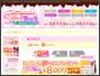 【上野】 セクキャバ求人バイト情報「Sプリワーク」