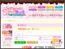 【五反田】 セクキャバ求人バイト情報「Sプリワーク」