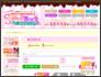 【立川】 セクキャバ求人バイト情報「Sプリワーク」