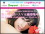 【トッププロ】 AV女優求人募集中のAVプロダクション