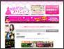 【梅田】 デリヘル求人バイト情報「ゆめプリ」