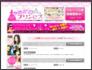 【日本橋】 ホテヘル求人バイト情報「ゆめプリ」