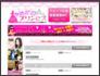 【難波/心斎橋】 ホテヘル求人バイト情報「ゆめプリ」