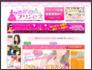 【枚方】 デリヘル求人バイト情報「ゆめプリ」