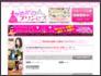 【梅田】 風俗求人アルバイト情報「ゆめプリ」