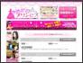【大阪】ヘルス・イメクラ求人バイト情報「ゆめプリ」