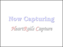 りんちゃんの裏画像ブログ
